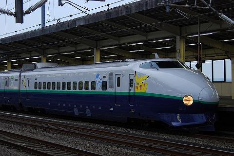 Type200_kumagaya09082