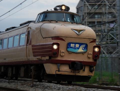 Type489_miyahara090807