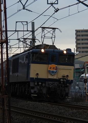 Ef641031_miyahara090808