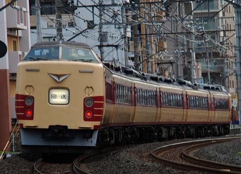 Type183_miyahara090808