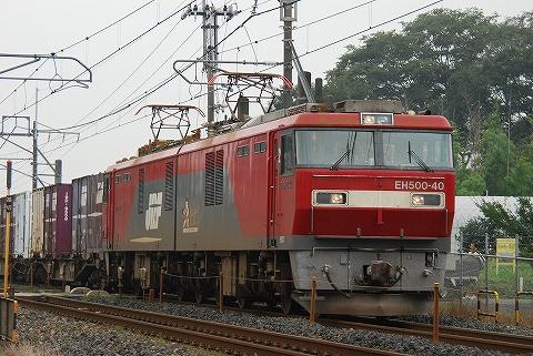 Eh50040