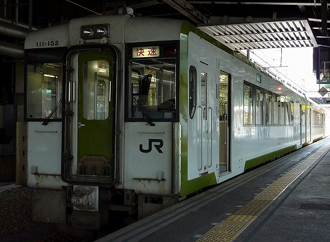Kiha111152_morioka0907