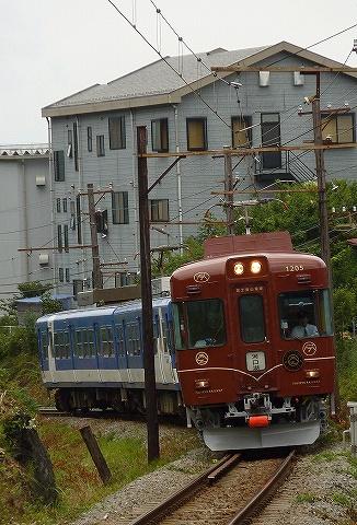 Fujikyu1205