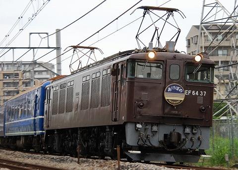 Ef6437_miyahara090818