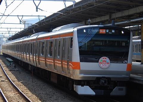 E233_nakano0908