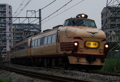 Type489_miyahara0908222