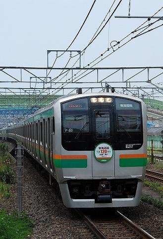 E217_chigasaki0908