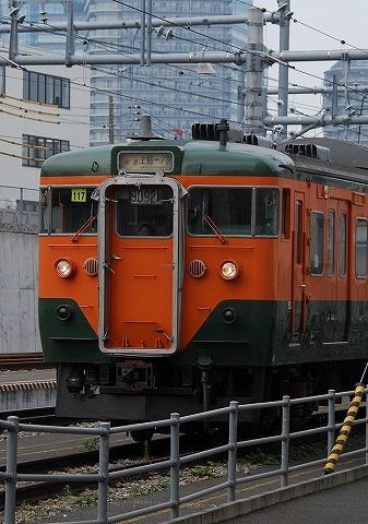 Type113_tokyoworkshop