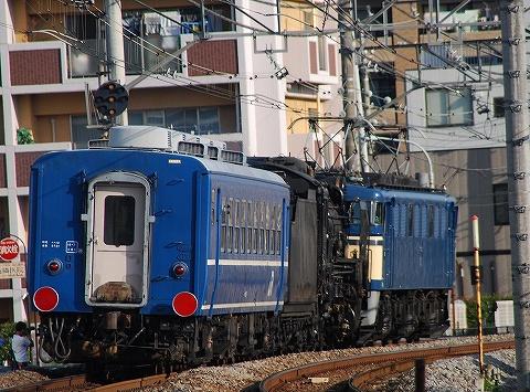 Ef6019_miyahara0909