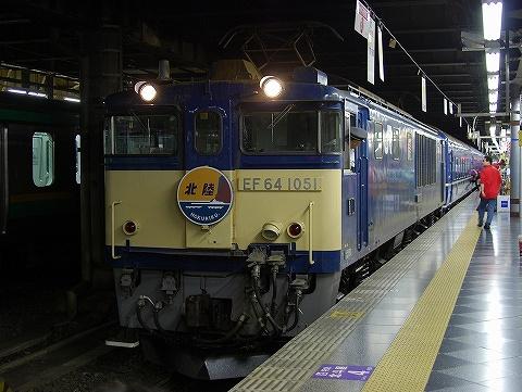 Ef641051_ueno0909