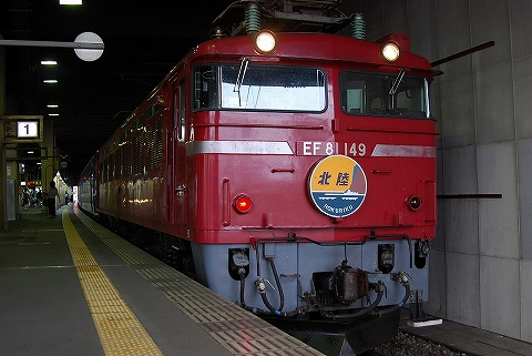 Ef81149