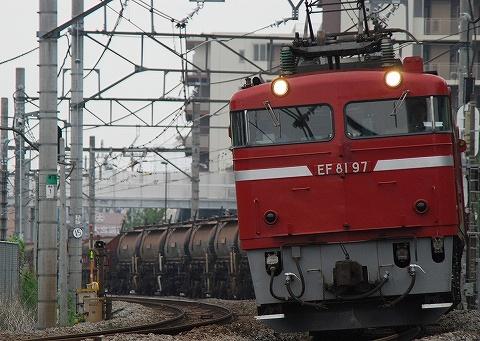 Ef8197_miyahara090912