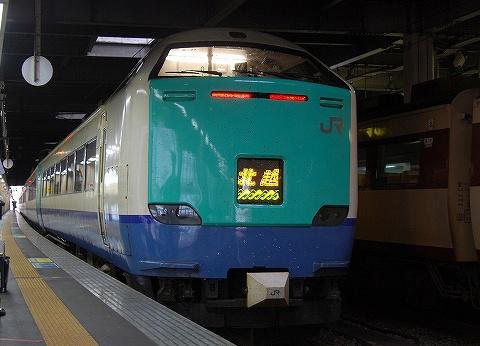 Type485_kanazawa09091