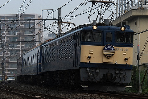 Ef6438090913