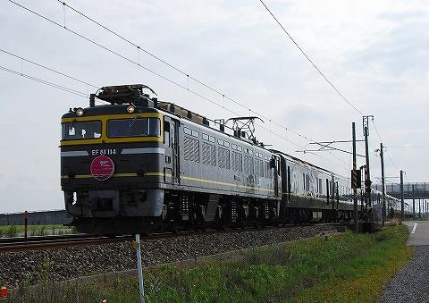 Ef81114_kagakasama0909