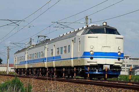 Type419_kagakasama09091