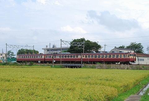 Type475_kagakasama09091