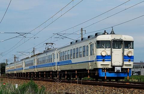 Type475_kagakasama09092