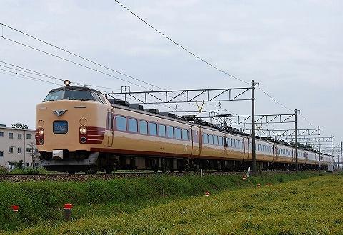 Type485_kagakasama09091