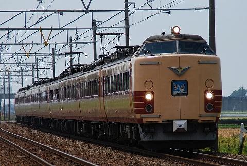 Type485_kagakasama09092