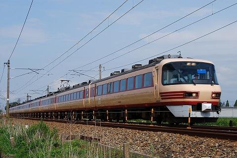 Type485_kagakasama09093