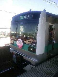 常磐線のE233系