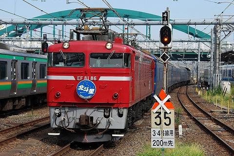 Ef8186