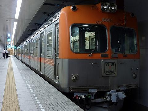北鉄8801