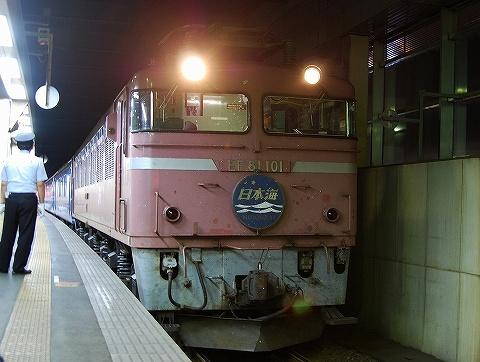 寝台特急日本海@金沢'09.9.4