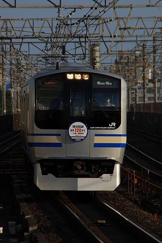 E217系@稲毛