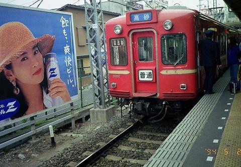 京成3062