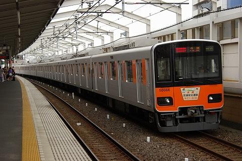 東武50050系@松原団地