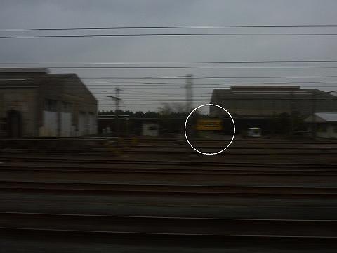 黄色い車体@広瀬川原