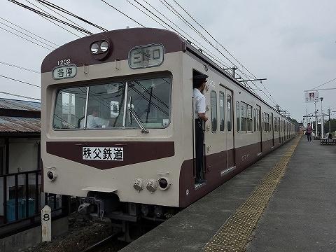 秩父クハ1202@明戸