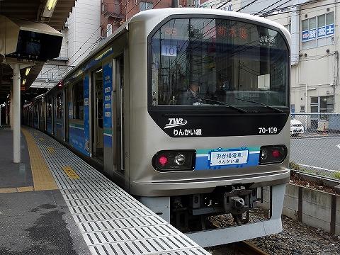 りんかい線70-109