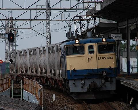 EF65-1041@吉川