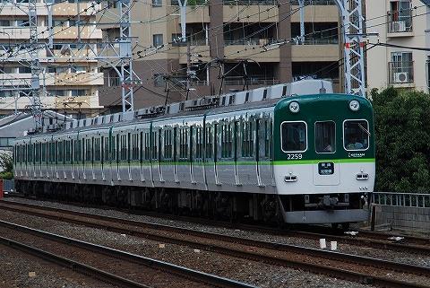 京阪2200系@関目