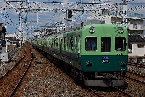 京阪2200系@森小路