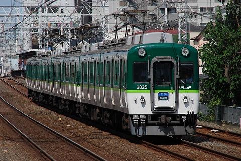 京阪2600系@森小路1