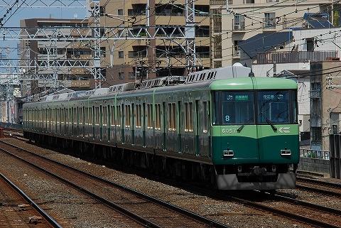 京阪6000系@関目