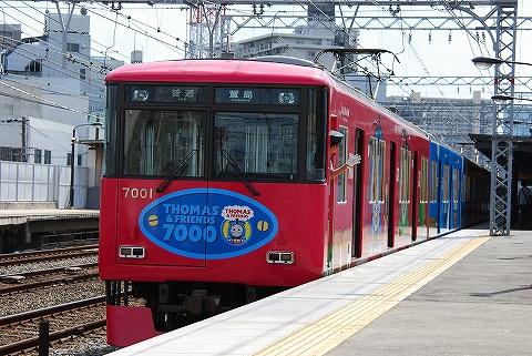 京阪7000系@関目2