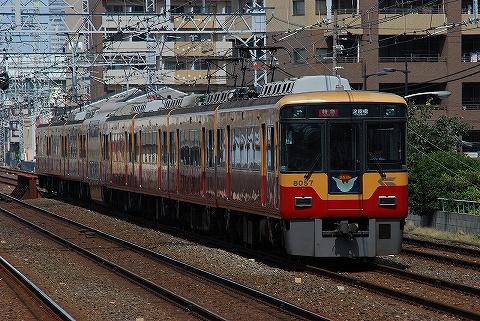 京阪8000系@関目