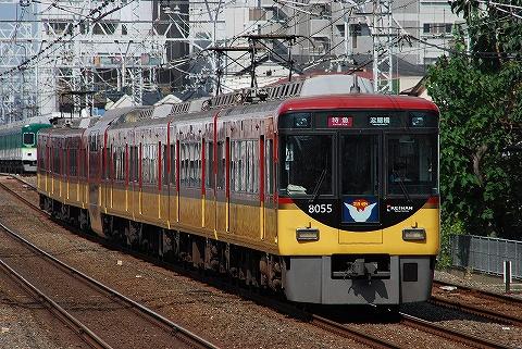 京阪8000系@森小路