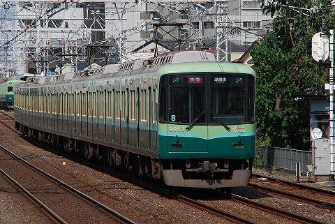 京阪9000系@森小路