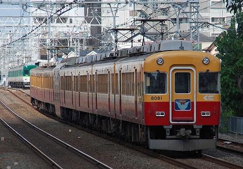 京阪8000系@森小路2