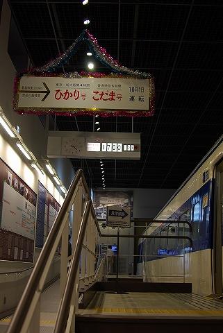 東京駅19番線ホーム