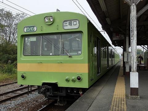 秩父クハ1209