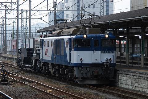 EF64-1039@高崎