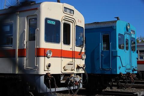 関鉄キハ300形&キハ350形@水海道車両基地