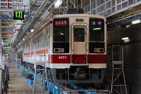 東武6050系@南栗橋車両工場